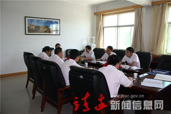 靖边供电分公司召开群众路线教育实践活动专