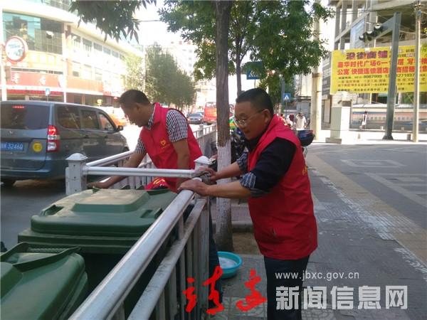 靖边北新街社区周末开展志愿服务活动