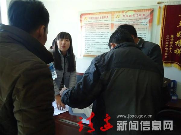 """靖边有这样一位强化农村基层党组织建设的女娃娃""""村官""""!"""