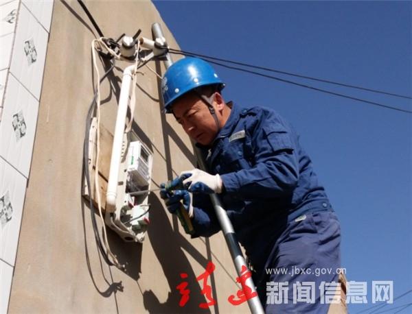 靖边供电分公司全面实施智能表更换工作