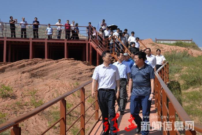 副省长魏增军调研我县旅游文化产业