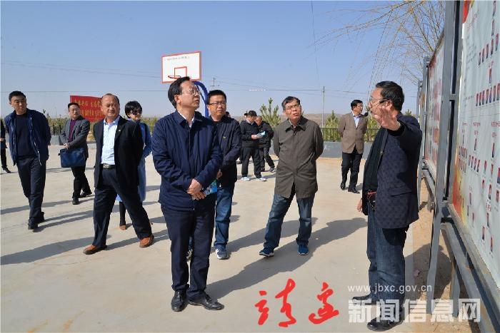 省委组织部调研组来靖督导农村基层党建重点工作