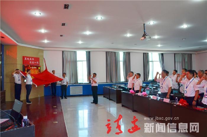 靖边县供电分公司举办纪念建党97周年表彰大会暨《梁家河》读书会启动仪式主题党日活动