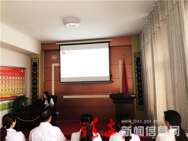 靖边县供电分公司举办爱国主义教育主题道德讲堂