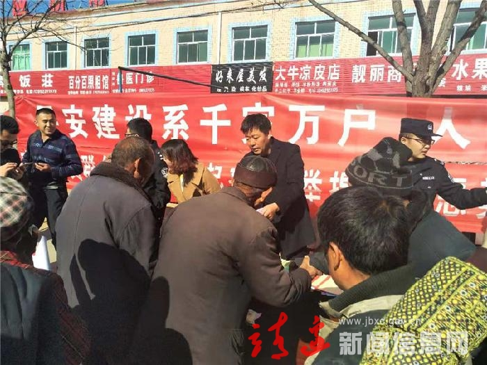 靖边席麻湾镇开展平安创建集中宣传活动