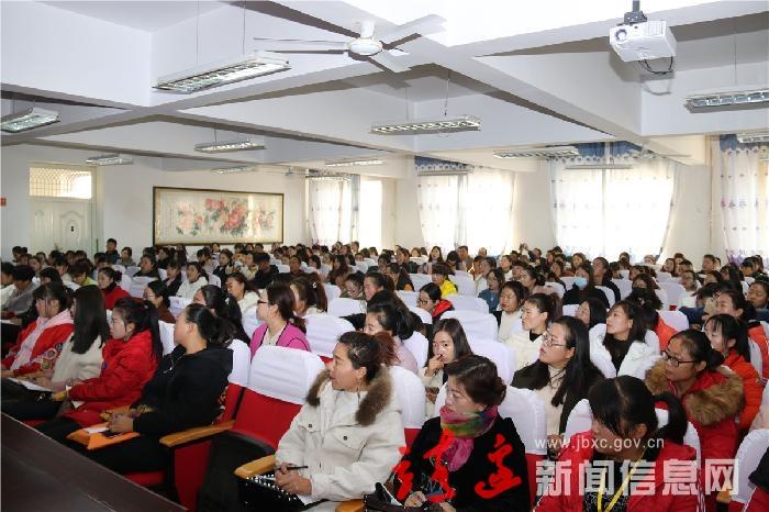靖边县2018年托幼机构卫生保健暨妇幼知识培训会举行