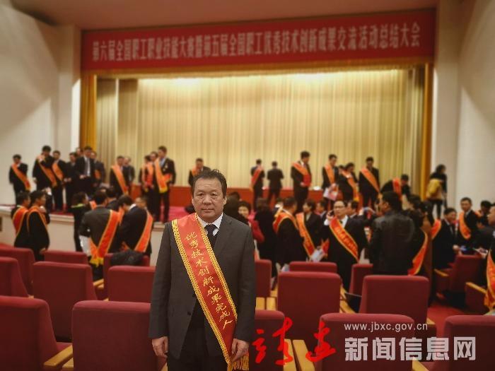 靖边张毅创新团队摘取第五届全国职工优秀技术创新成果大奖