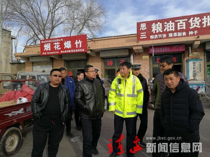 靖边杨桥畔对重点领域、重点区域开展节前安全生产工作大检查大排查大督查大整治活动