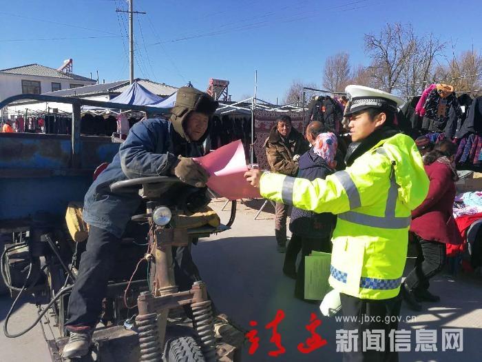 靖边杨桥畔交警中队开展道路交通安全大检查大排查大督查大整治集中宣传活动