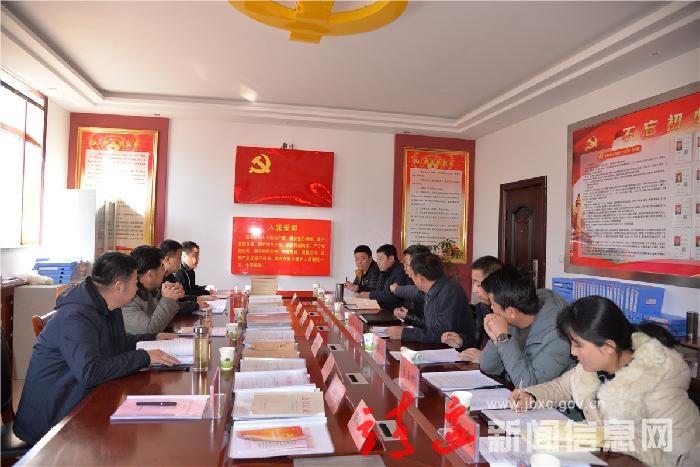 白春阳出席指导王渠则镇党员领导干部民主生活会