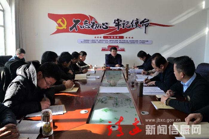 邬晓君指导红墩界镇领导班子民主生活会