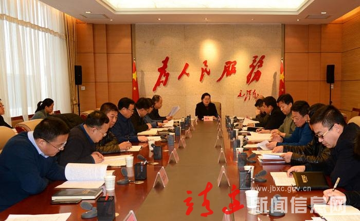 贺湘如主持召开县政府党组扩大会议