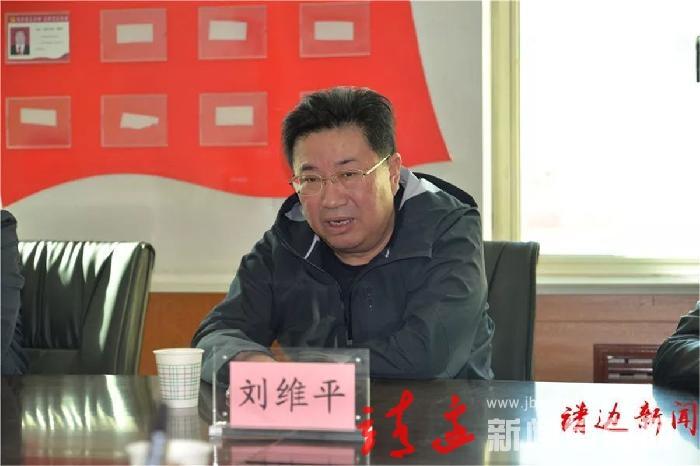 靖边县机构改革新组建单位集中挂牌,任命18个机关部门党组书记