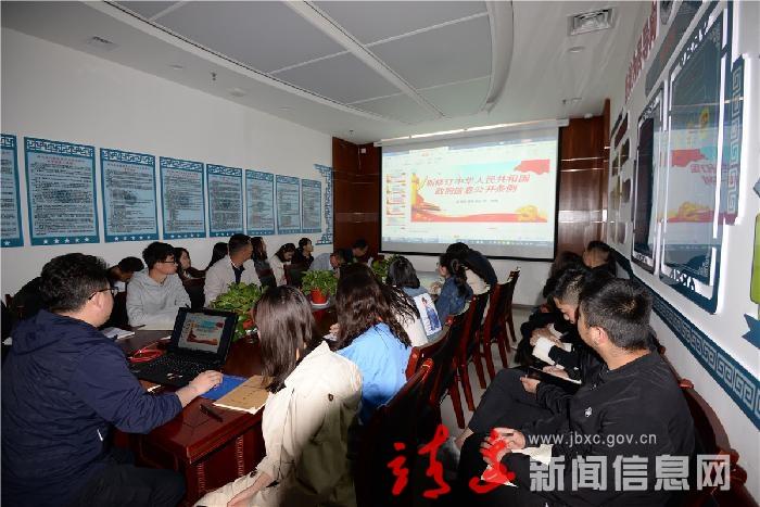 靖邊縣政務信息辦召開新《政府信息公開條例》專題學習會