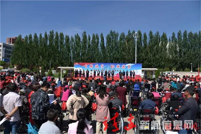 """靖边县举行庆祝第二十九个""""全国助残日""""系列活动"""