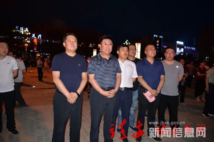 陕北民歌新时代 群众广场大家唱歌汇活动举行