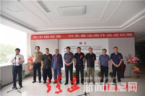 """""""在中國游蕩""""——劉永貴寫生作品展在大漠丹青美術館開展"""