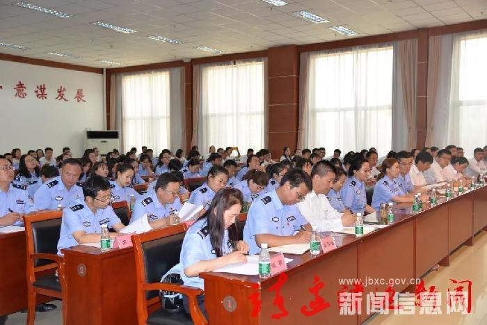 靖边县司法局纪念建党98周年系列活动安排暨七月份工作通报会召开