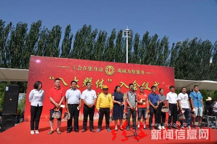 """靖边县""""八大群体""""加入工会,职工群众利益有了保障"""