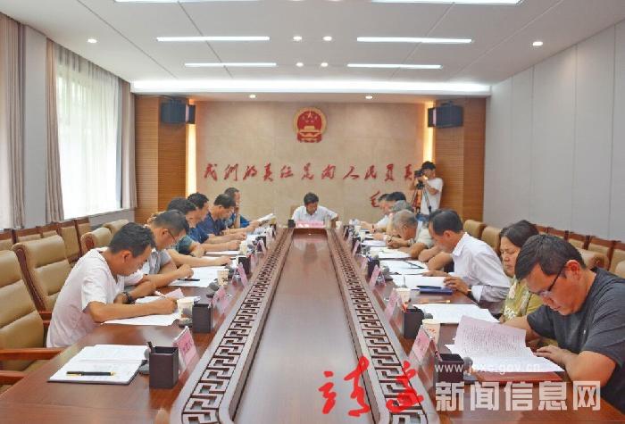 縣人大常委會召開主任會議
