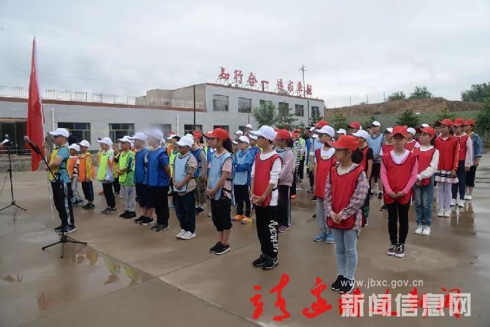 """团县委举行""""精彩暑假 快乐同心""""公益夏令营活动"""