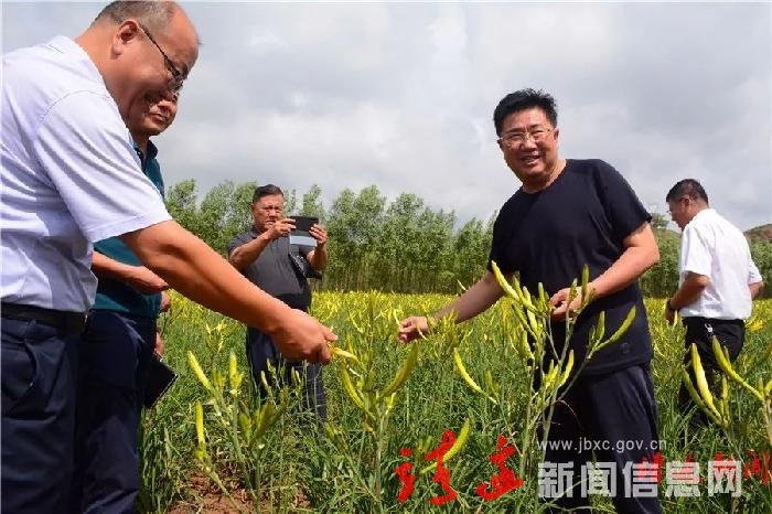 劉維平檢查指導扶貧和防汛工作
