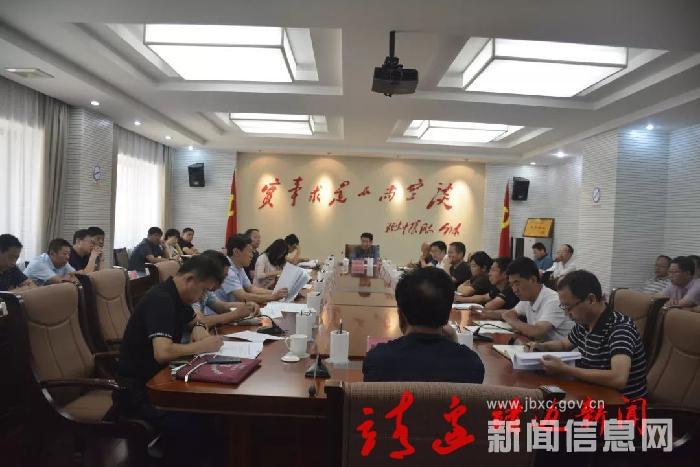 靖邊縣召開優化提升營商環境及深化行政審批制度改革專題會議