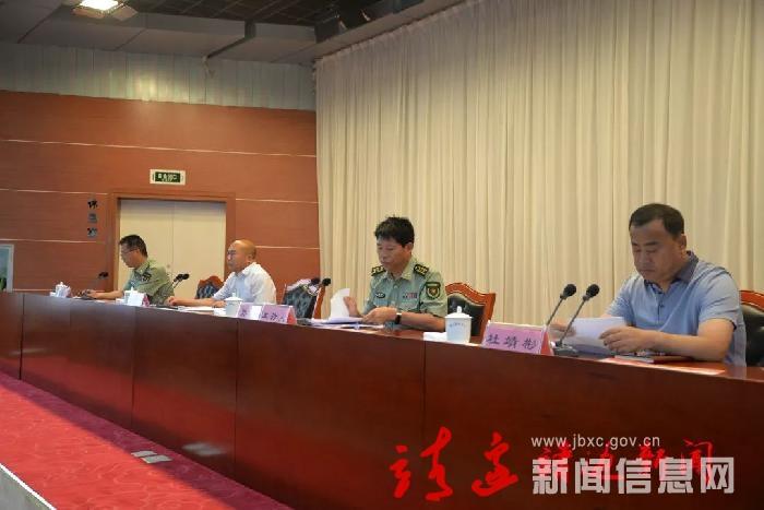靖邊縣召開2019年度全縣征兵工作會議