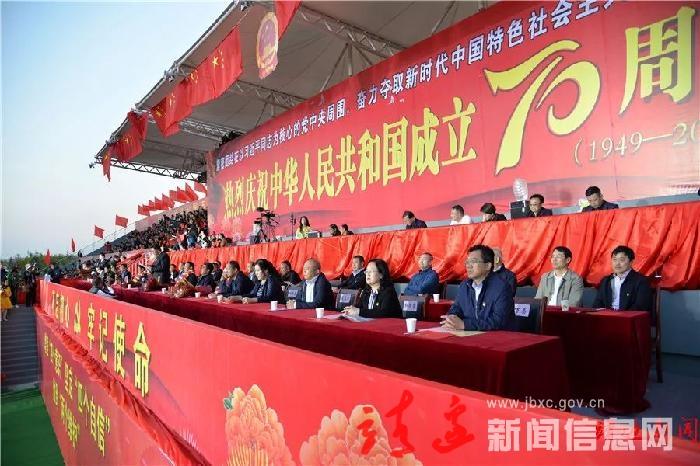 靖边县举行庆祝中华人民共和国成立70周年庆典活动