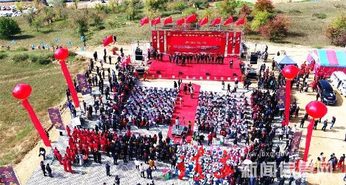 """靖边县""""西涧丹林""""第二届红叶节开幕"""