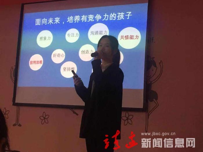 靖边小红帽幼儿园开展亿童早期阅读培训