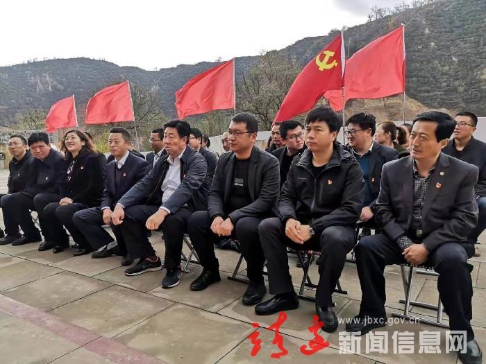 工業商貿局在小河革命舊址舉行主題黨日活動