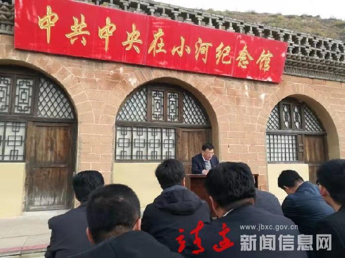 县政协副主席米文飞到工贸局检查指导主题教育工作