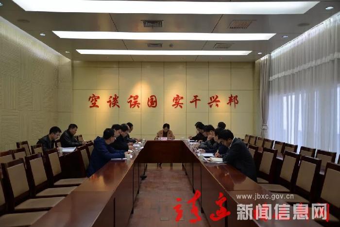 靖边县召开产业扶贫座谈会
