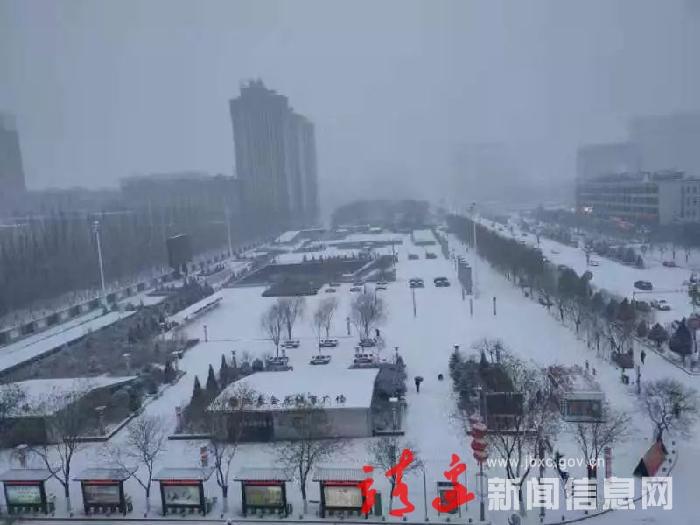 靖邊喜迎2020年第一場雪