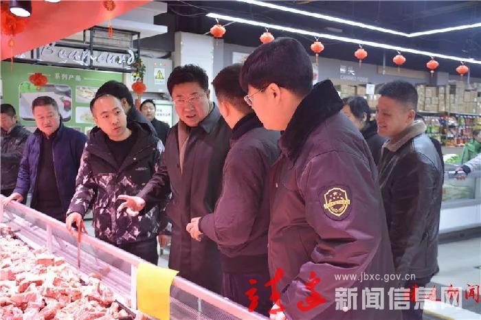 刘维平检查春节前安全工作