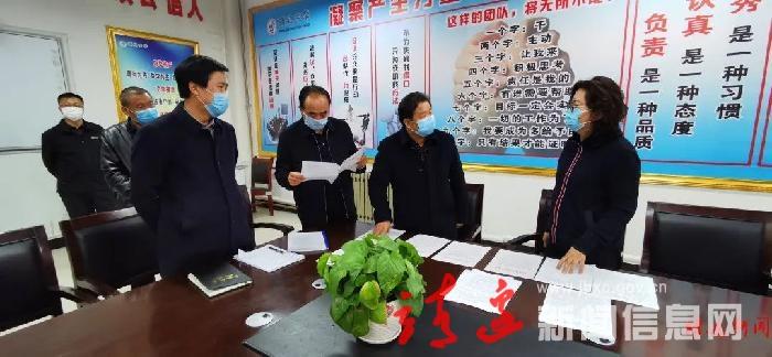 贺湘如:严格落实防控责任,确保校园师生安全
