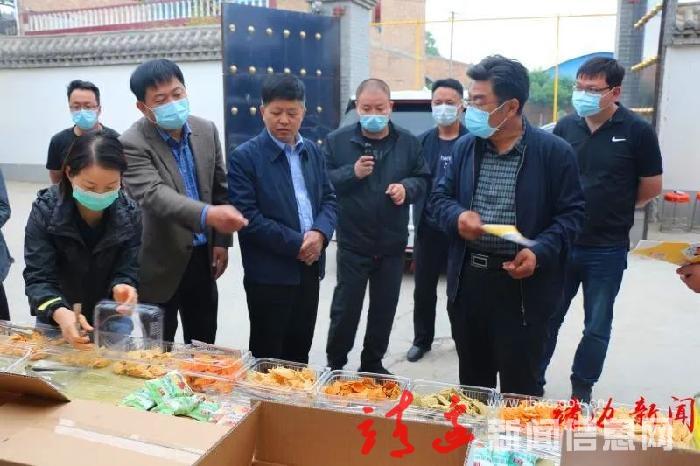 白春陽帶隊外出考察食品生產企業及農業合作社運營
