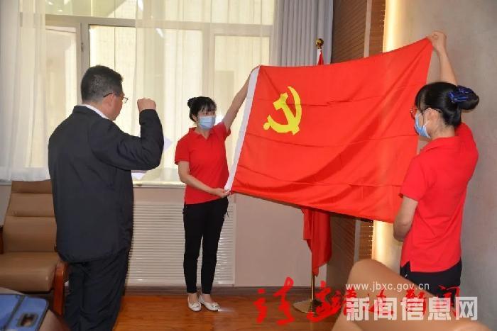 """靖边县政协机关党支部举行庆祝""""七一""""主题党日活动"""