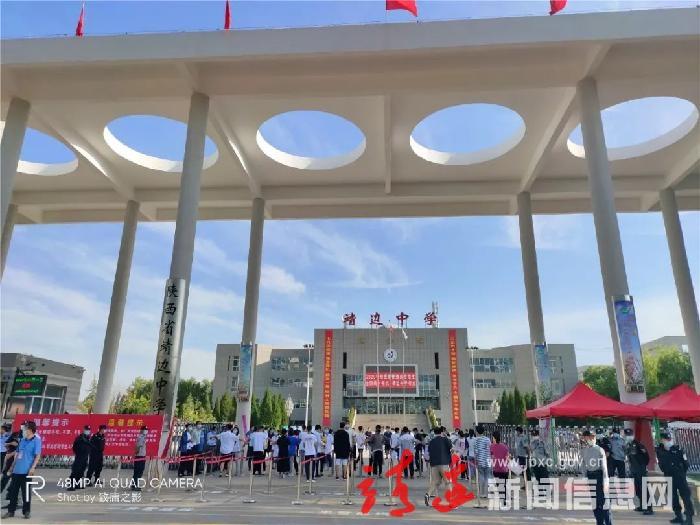 靖边县2655名考生参加高考