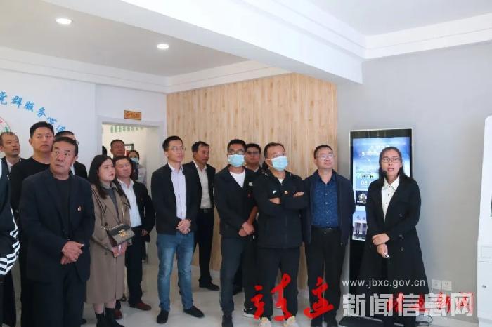靖边县委组织部召开全县基层党建工作现场会