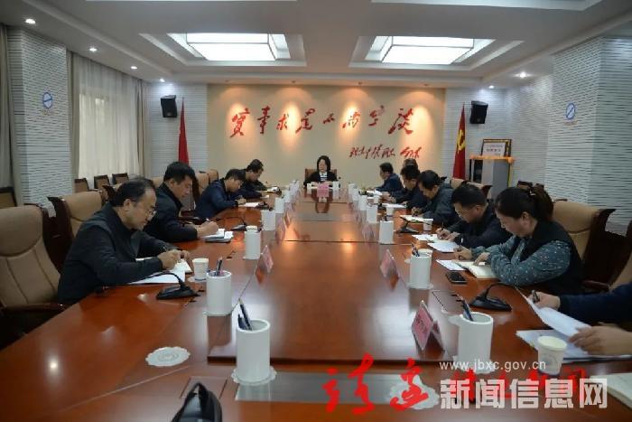 靖边县召开以案促改工作专题会