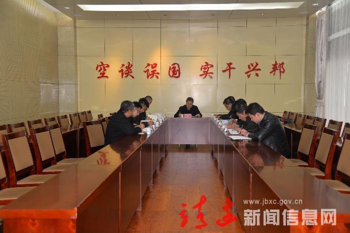 靖边县消费扶贫工作联席会议召开
