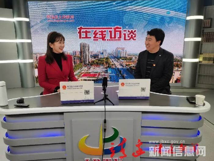 靖边:《在线访谈》架起政民沟通连心桥