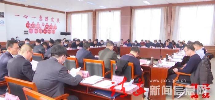 靖边县召开2020年度党(工)委、党组书记抓党建述职评议考核会
