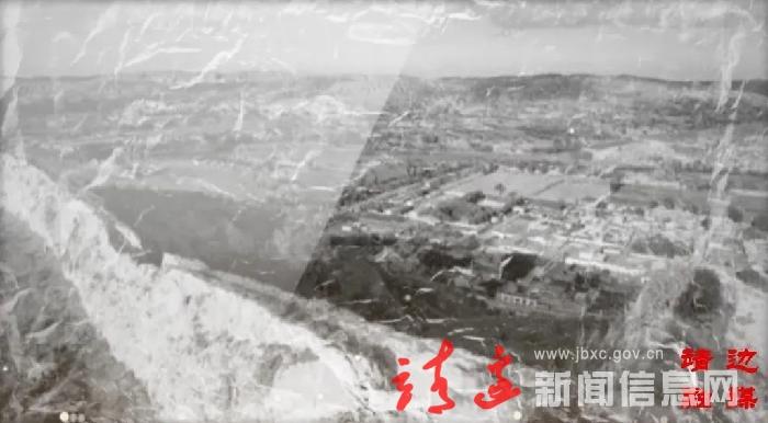 【百年记忆 红色历程】解放镇靖城