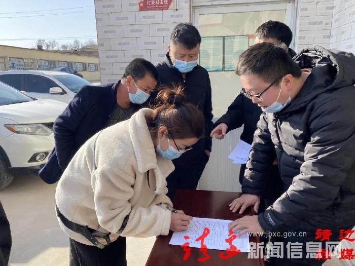 """【""""两委""""换届】镇靖镇高质量完成村党组织换届工作"""