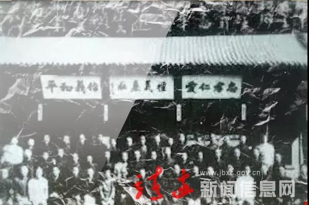 【百年历程 红色记忆】白坚:老一辈革命先烈和共产党员的优秀代表