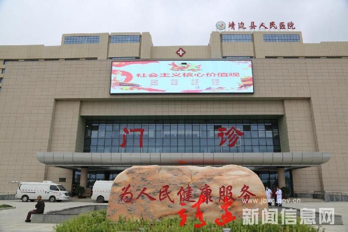 【创文简报】靖边县卫健局多措并举为创建省级文明县城凝聚合力