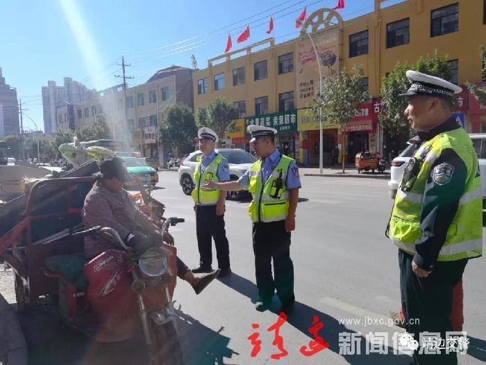 【创文简报】创建省级文明县城 靖边交警在行动